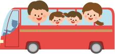 送迎バスに乗る子供
